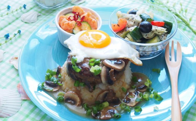 夏のハワイ料理!ロコモコ、パスタサラダ、マカデミアナッツパンケーキなど