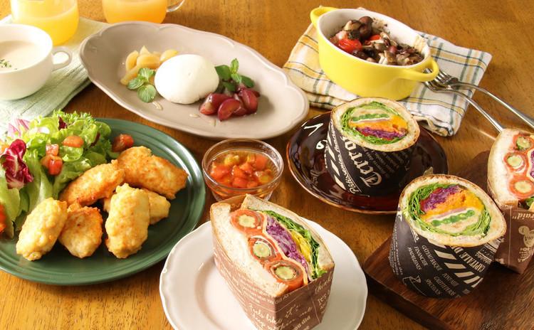 【お土産付き】秋の味覚を楽しむ♪2種のアートウィッチとおもてなし料理 ※デモ形式