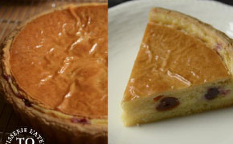 サクランボのガトーバスク (バスク地方の郷土菓子)