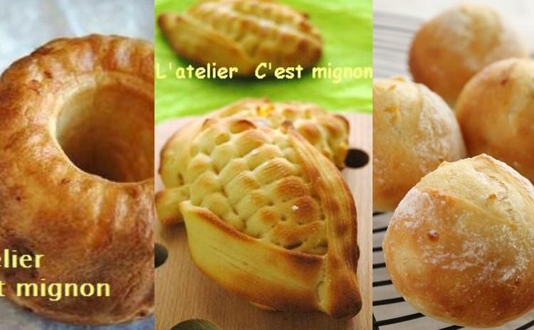 作ってみたい!ちょっぴりイーストで作るキュートなコーンパン3種♪