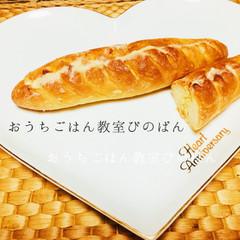 【仙台開催】ミルクフランスと枝豆ポタージュ
