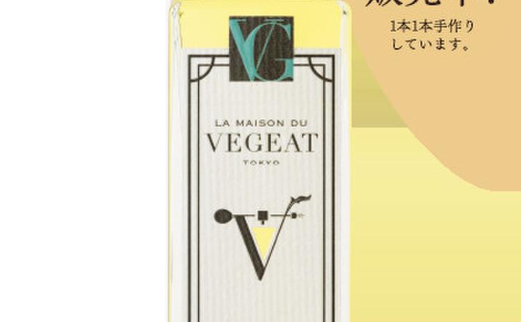 【日清オイリオ協賛 お土産付!】ワインに合うオリーブオイル料理レッスン
