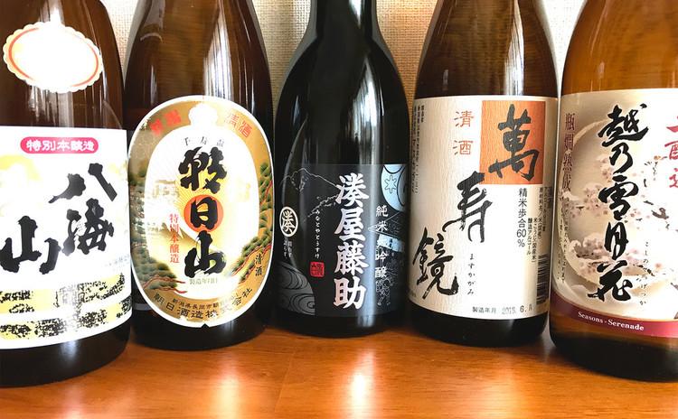 日本酒王国をご紹介します!淡麗なる新潟の美酒を味わおう①上越中越編