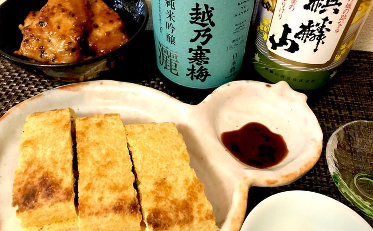 日本酒王国をご紹介します!淡麗なる新潟の美酒を味わおう②下越佐渡編