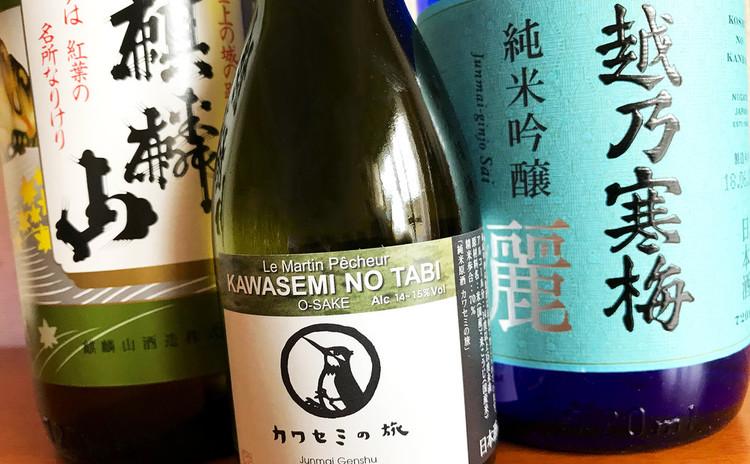 新潟(上越中越)のお酒の試飲