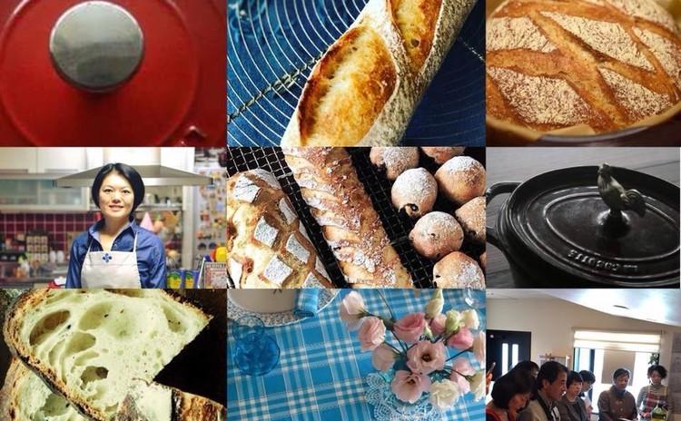 本格ハード系パン作りWS ~ココット鍋で焼く・グリーンペッパーのパン~