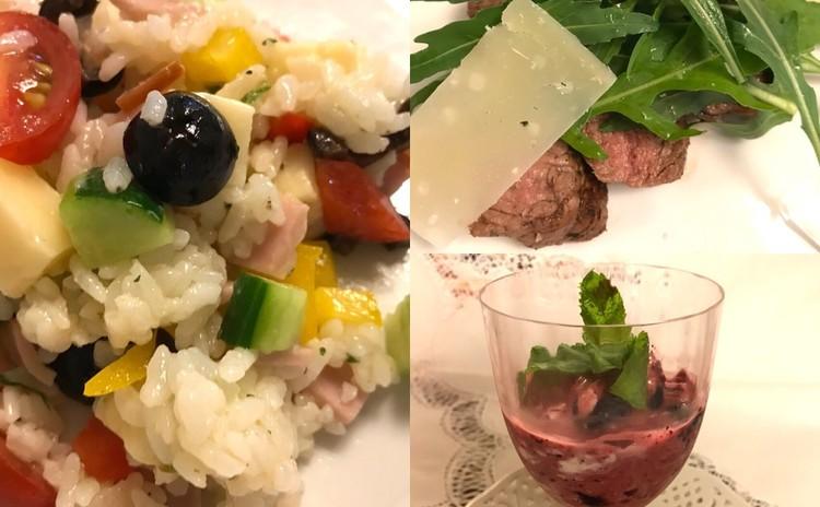 イタリア風お米のサラダ☆牛肉のタリアータ☆森のフルーツのソルベット