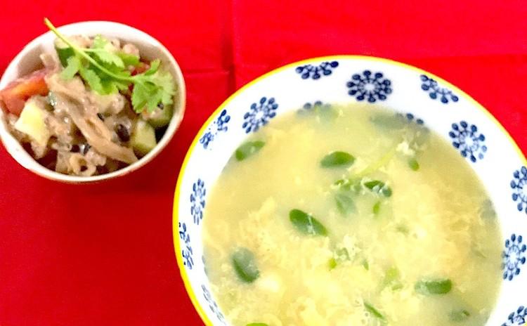 雑穀中華サラダと生姜と卵のスープ