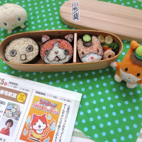 リクエストいろいろキャラクター巻き寿司