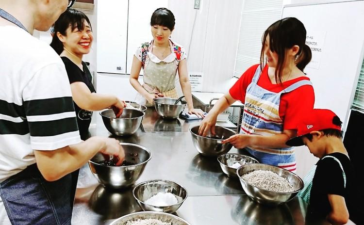 黄大豆玄米麹味噌作り体験教室【健康志向な方にオススメ】