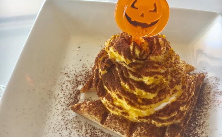 【スイーツorお土産付】あなたは手作りピタパンポケットに何を入れますか? かぼちゃのモンブラン含む全7品