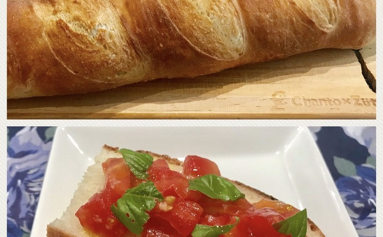 やわらかフランスパンでフレッシュトマトのブルスケッタ