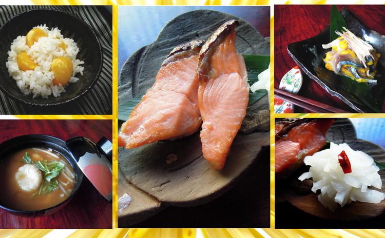 秋を楽しむ和食の一汁三菜・第二弾!栗ご飯・鮭粕漬け・しめ鯖・・など秋の味覚♪全6品。