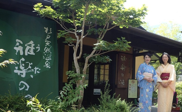 JapanesQueenの日本酒・温泉解説つき 埼玉の日本酒と温泉を知る食事会