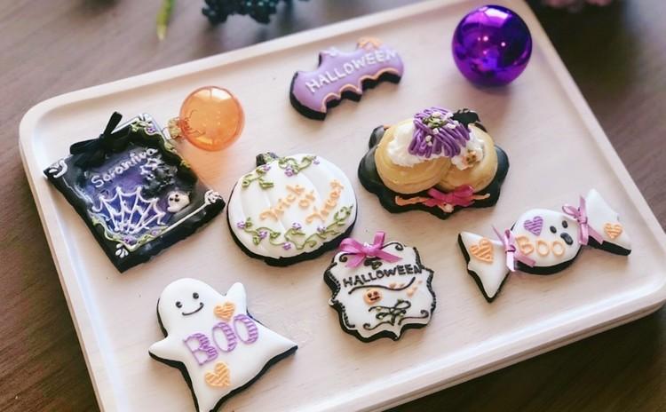 10月限定♪アイシングクッキー『イタズラおばけのハロウィンパーティー』