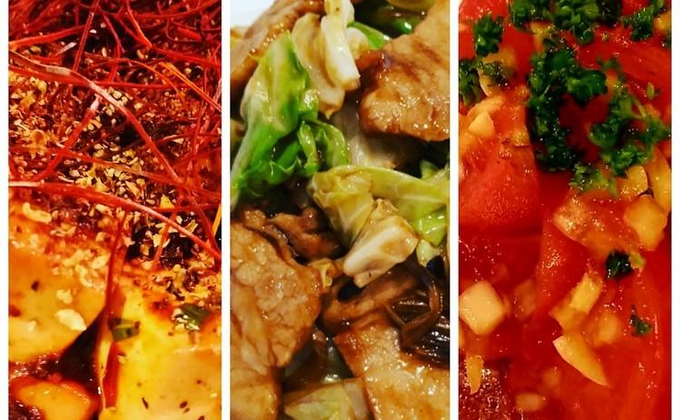 【ヘルシー中華】絶品四川麻婆豆腐、あっさり回鍋肉、中華風トマトサラダ※9月オープン特別価格