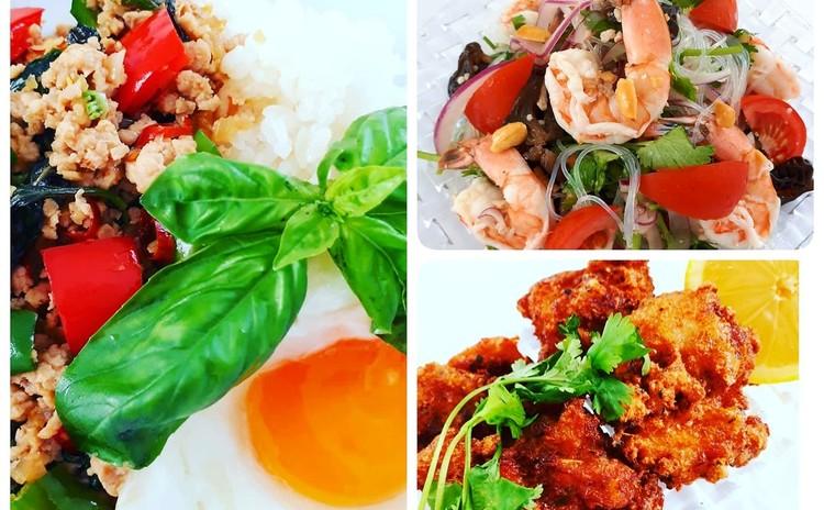 【ヘルシータイ料理】ガパオライス、ヤムウンセン、鶏肉のレモングラス唐揚げ※9月オープン特別価格