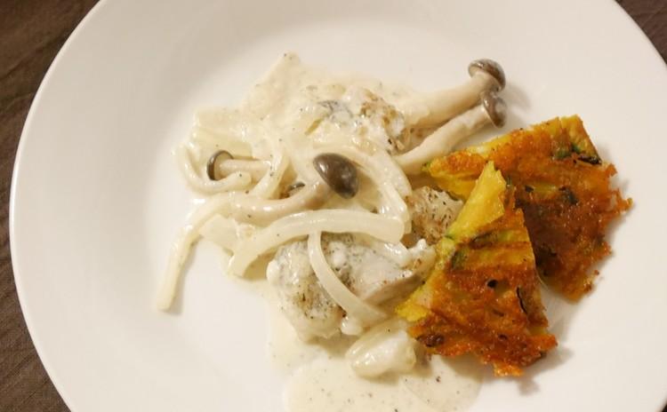 白身魚のフリカッセ~かぼちゃのガレット添え