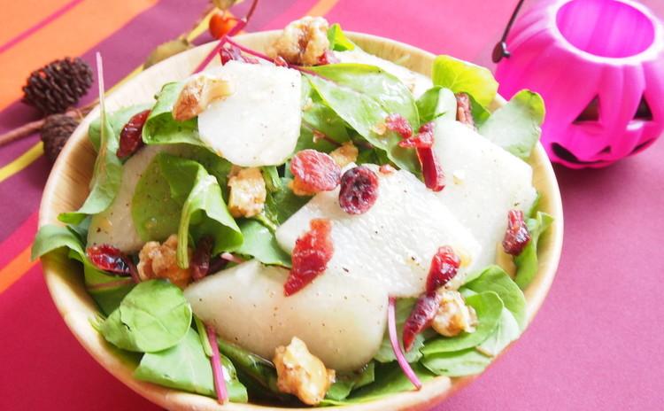 梨とメープルウォルナッツのバルサミコサラダ