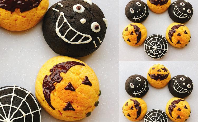 🎃 HALLOWEEN 🎃 2種類のメロンパン&かぼちゃのシフォンケーキ