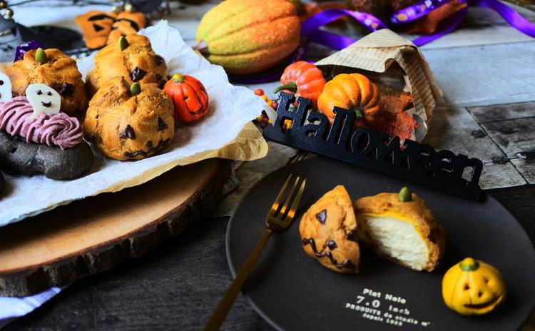 かぼちゃ生地のシュークリーム