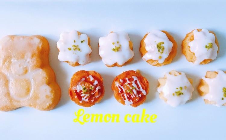 レモンケーキ&デコレーションラスクレッスン♪