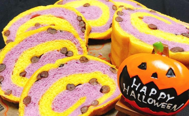 秋のパン祭り!!🎃かぼちゃ・紫芋うずまきパン&きのこグラタン🍄