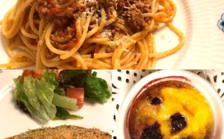 定番中の定番!イタリア家庭のミートソース☆魚のインパナート☆チェリーのフラン