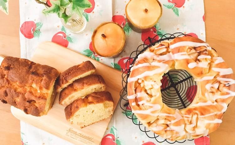 アップルリングパン&アップルジンジャーケーキ