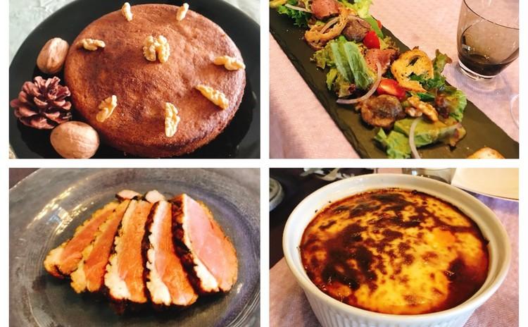 〜秋冬のおもてなし料理〜  ロースト鴨の冷製と砂肝のコンフィのペリゴール風サラダ・秋茄子のムサカ・ケルシノワ