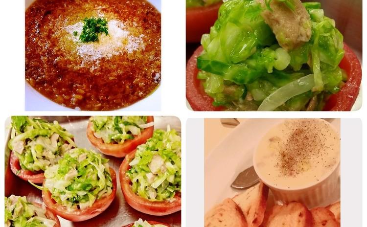 【スペシャル洋食】ポルチーニリゾット、鱈のブランダード、トマトファルシ