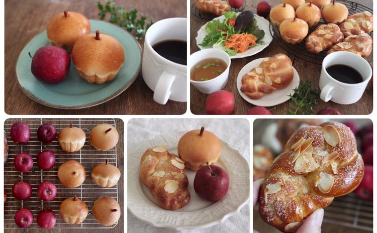 *リニューアル!!*天然酵母でパン作り*林檎パン&成形が楽しいツオップ*リンゴカスタードも作りましょう!サラダプレート*スープ付き*インスタントドライイーストの置換えもお伝えします!