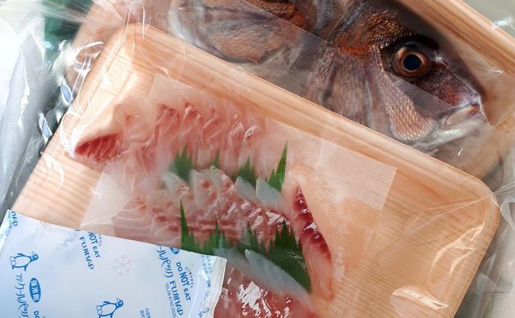 【淡路島産最高級天然真鯛お取り寄せ使用】絶品胡麻だれ鯛茶漬 & 鯛の幽庵焼き+おまけ(鯛の潮汁)※9月オープン特別価格