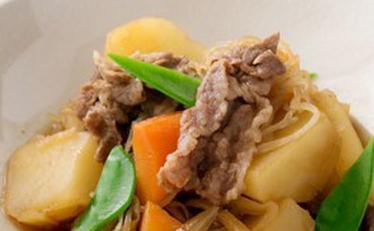 結婚できる料理教室〜日本一幸せな肉じゃがを作ろう!