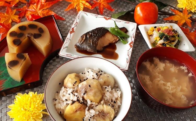 【錦秋の和食・ラムレーズン入り洋風芋ようかんのお土産付き】栗ごはん・銀ダラの鍋照り焼き他