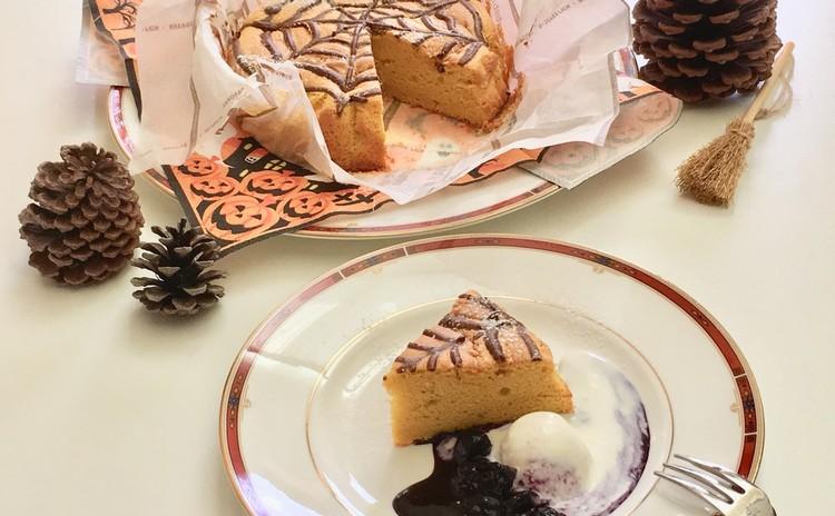 かぼちゃのハロウィンケーキ&ブルーベリーソース♪5号1台持ち帰り