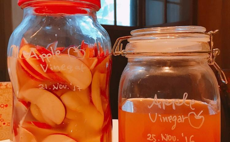 発酵講座 季節の手しごと 自家製リンゴ酢づくり
