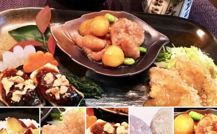 煮物・焼き物・揚げ物・炊込みごはん・和菓子のフルコース♪おせち料理にも使える秋冬ごはんを作りましょう!