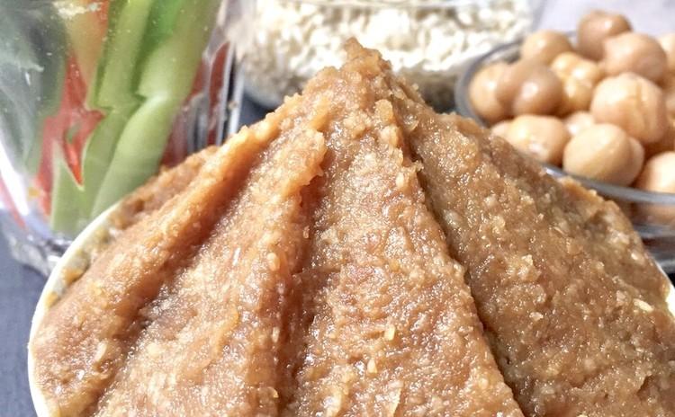 スーパーフード【ひよこ豆】でつくる手前味噌!2倍の麹で早く食べられます※高橋貴子先生 ※お1人様1キロお持ち帰り