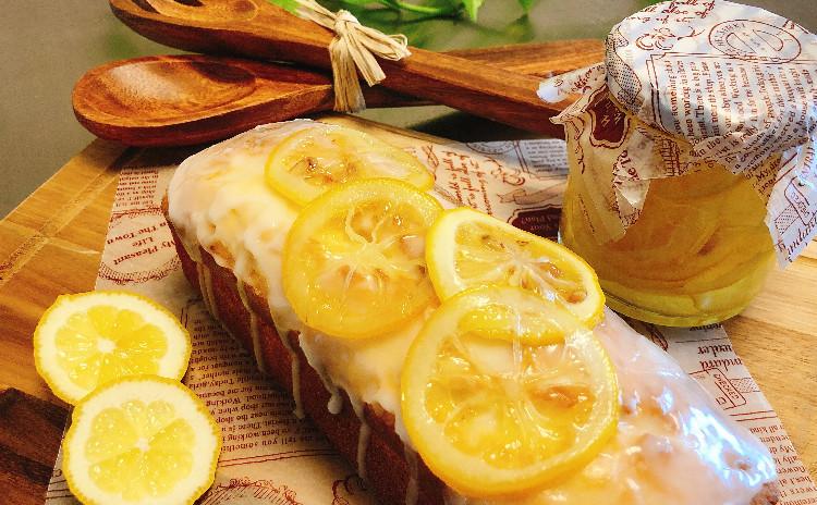 国産レモンをたっぷり使って作る ウイークエンドシトロン♪ &手作りレモンシロップ♪