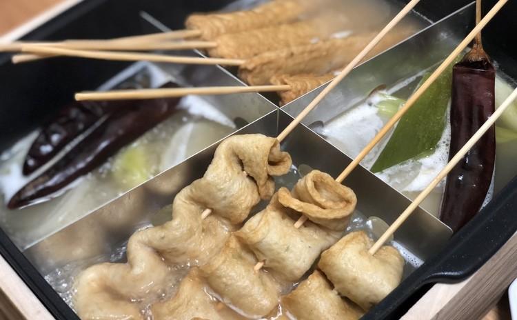 韓国おでん鍋