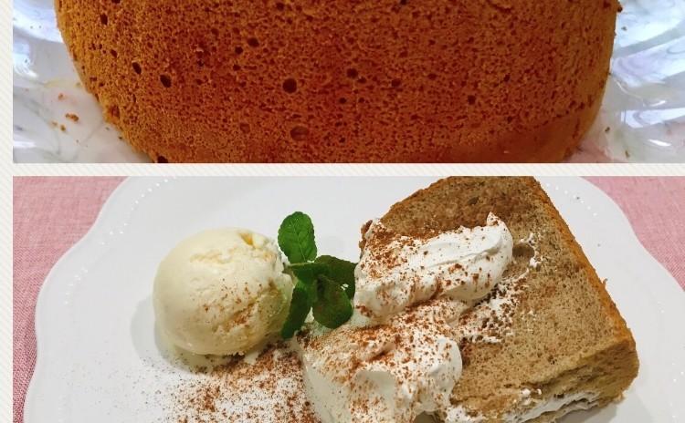 スタッフドビーフパイ包み焼き プルーンと赤ワインのソースで パン・ド・カンパーニュ ココナッツ香るさつまいものスープ フルーツサラダ チャイシフォンケーキ