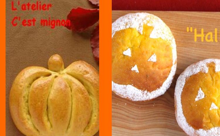 しっとり!大きなかぼちゃの形のパンプキンブレッドとハロウィンミニバンズ&大人のサンドウィッチ♫