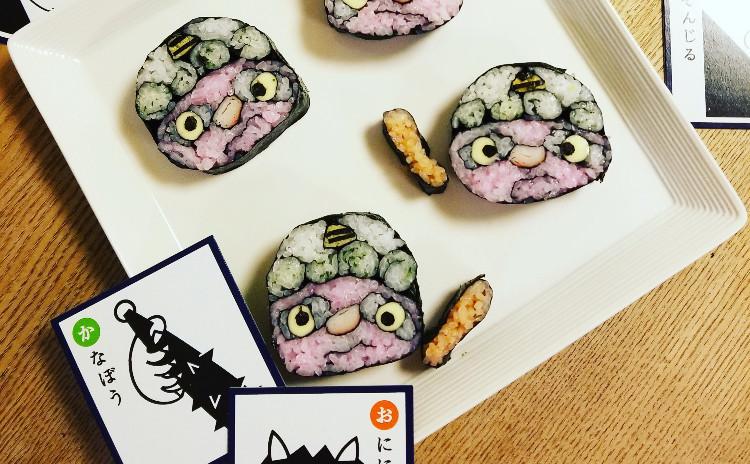 断面の綺麗な飾り巻き寿司part③ 節分を楽しみましょう!【鬼の巻き寿司・恵方巻きお土産つき】