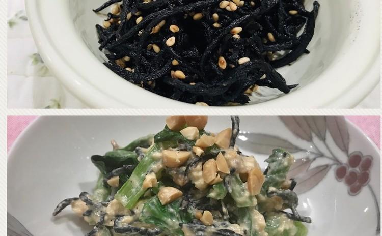 小松菜とヒジキの白和え