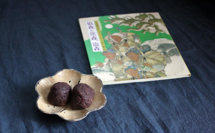 【当選者専用ページ】MilK JAPON WEB×Cookpad Do!「おいしいおはなし〜読んで作って食べよう!〜」