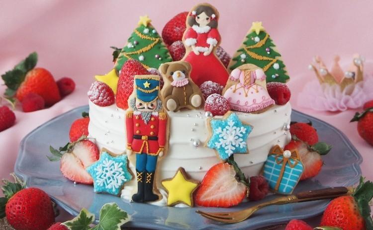1席キャンセルでました!上岡麻美さんのメルヘンケーキレッスン 「くるみ割り人形のクリスマスケーキ」