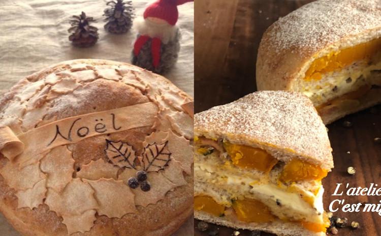 3分こねて本格パン! 飾って可愛い!切ってもきれい!3層のクリスマスリースブレッド &ライトライ
