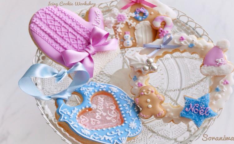 【12月限定】心待ちにするクリスマス♡アイシングクッキー