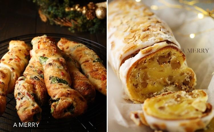 【ランチ付】サーモンとほうれん草の惣菜パンとレモンケーキ風シュトーレンでロマンチックXmas🎄
